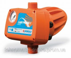 Автоматический регулятор давления EASYPRESS 2М